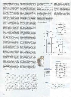Сабрина 2008-00 Специальный выпуск №11 - Вязание крючком_11.jpg