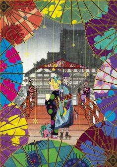モノノ怪 壱之巻「座敷童子」 [DVD] アスミック http://www.amazon.co.jp/dp/B000UMRGW8/ref=cm_sw_r_pi_dp_i1k4ub1JE0VN4
