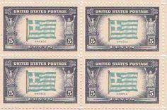 Greece Set of 4 x 5 Cent US Postage Stamps NEW Scot 916 . $8.95. One set of four (4) Greece 4 x 5 Cent postage stamps Scot #916