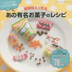 CDJapan : Jushi Nendo De Tsukuru Ano Yumei Okashi No Recipe (Lady Boutique Series 4014) Boutique-sha BOOK