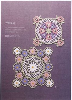 Crochet Pattern Japanese PDF Pattern Crochet for by Crafterica