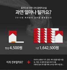 #금연 #금연효과 #금연치료제 #금연경제적가치