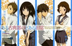 Hyouka: The literature club