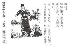 中国特色的最后一色 | 中国观察