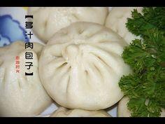 [Eng Sub] 鲜肉包子【曼食慢语第114集】 Chinese steamed pork bun - YouTube
