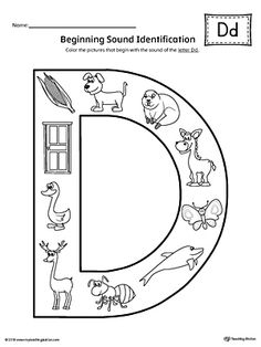 Phonics Letter of the Week....love this idea, but it is $5