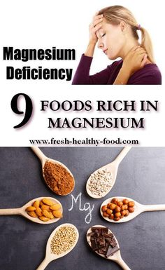 Magnesium is a mineral that is involved in over 300 processes in our body and it's deficiency may cause serious damages to our health. It is a mineral that helps form muscles, controls levels of glucose, helps functioning of nerves and muscles and regulation of blood pressure. Deficiency of magnesium is linked with a lot of inflammatory processes, heart diseases and cancer...