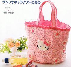 Hello Kitty crochet.