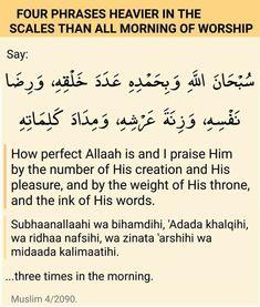 Islam Hadith, Islam Muslim, Islam Quran, Alhamdulillah, Allah Quotes, Muslim Quotes, Quran Quotes, Religious Quotes, Islamic Phrases