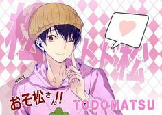 Osomatsu-san- Todomatsu #Anime「♡」