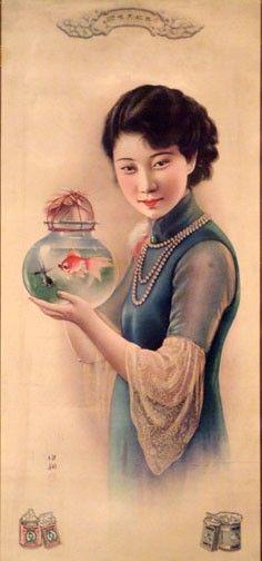 Vintage Shanghai Woman Posters &&&&&......http://es.pinterest.com/stjamesinfirm/ancient-cultures-asia-kimono-hanfu-cheongsam-qipao/   MIR...