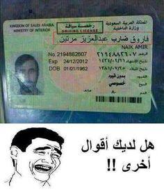 مرتين بس والله   :))
