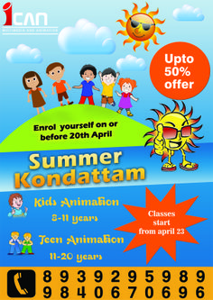 Flat 50% off on the Multimedia and Animation courses, Kodamb