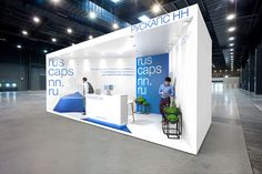 "Check out this project: ""exhibition stand design"" https:// Exhibition Stall, Exhibition Booth Design, Exhibition Display, Exhibit Design, Stand Feria, Expo Stand, Trade Show Booth Design, Backdrop Design, Banner Design"