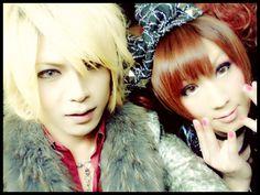 Natsuki (oz) and Rame (BFN)
