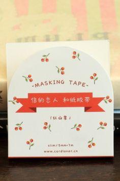 Kawaii Planner Slim Masking Tape - Hill Berries [0.5cm x 7m]