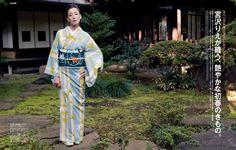 宮沢りえが纏う、艶やかな初春のきもの。 | Column | madameFIGARO.jp