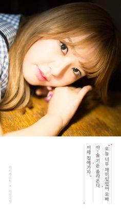 PIKICAST - Piki Theater Ep. 1 'SONAMOO Inside' #소나무 #하이디(High.D)