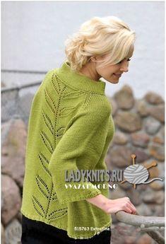 Пуловеры, свитера, джемперы. | Записи в рубрике Пуловеры, свитера, джемперы…