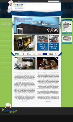 Вариант дизайна интернет-магазина промышленного оборудования для ресторанов