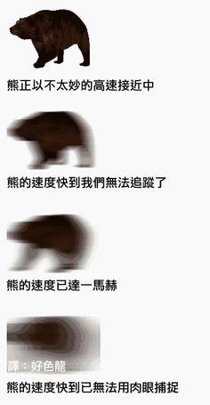 雜七雜八短篇漫畫翻譯879