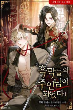 Anime Couples Drawings, Anime Couples Manga, Cute Anime Couples, Couple Manga, Anime Love Couple, Yandere, Manga English, 8bit Art, Manga Collection