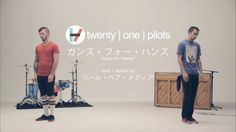 twenty one pilots: Guns For Hands [OFFICIAL VIDEO], via YouTube.