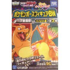 Pokemon 2013 Charizard Movie Version Poseable Figure & Candy