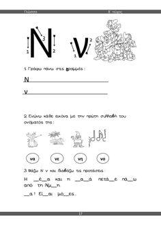 Dyslexia, Math Equations, Teaching, Education, School, Ice, Schools, Training, Learning