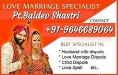 love marriage specialist can be established as a powerful solution for those couples who want to spend a memorable life with each other Ex Love, Love My Husband, Husband Wife, Family Problems, Love Problems, Relationship Astrology, Relationship Issues, Online Marriage, Call Me Now