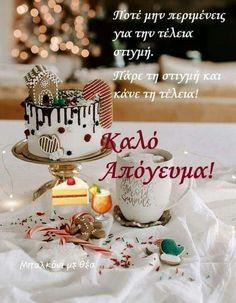 Good Afternoon, Snow Globes, Christmas, Decor, Xmas, Decoration, Navidad, Noel, Decorating