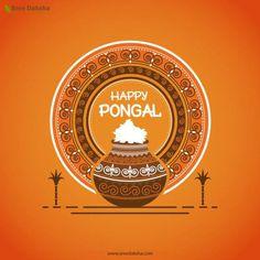 இனிய பொங்கல் திருநாள் வாழ்த்துக்கள்... #HappyPongal