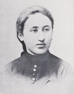 Rosa Luxembourg - a Polish Jew and participant in the Russian Revolution of 1905, was a co-founder of the Social Democratic Party in the joint kingdom of Poland and Lithuania.