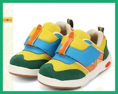 fashion Cool boys girls baby sneakers canvas cow muscle patch kids shoes breathable high quality children shoes