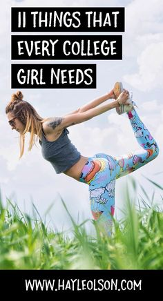 Here are 11 things that every healthy college girl needs. Click through to read now, or pin to save for later! :) Find my blog at... www.hayleolson.com