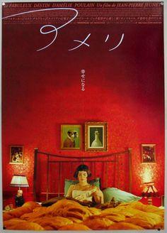 Japanese poster for AMELIE / Le Fabuleux Destin d'Amélie Poulain (Jean-Pierre Jeunet, France, 2001). Designer: uncredited