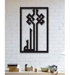 Allah Word Islamic Metal Wall Art Home Decor Metal Wall Decor, Metal Wall Art, Wall Art Decor, Islamic Decor, Islamic Wall Art, Family Wall Decor, 3d Cnc, Tape Art, Islamic Art Calligraphy