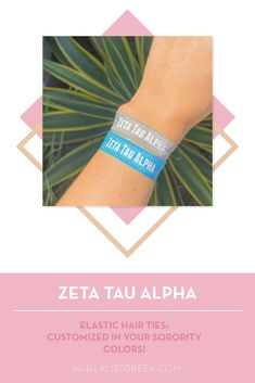 Sorority hair ties are the easiest gift for any celebration: Recruitment, Bid Day, Back to School & Big/Little. Spoil your new sorority girl with a hair tie set! Zeta Tau Alpha Gifts | Zeta Tau Alpha Bid Day | ZTA Hair Ties | Zeta Tau Alpha New Pledge Gift | Sorority Bid Day | Sorority Recruitment | Sorority Hair Tie Gifts | Sorority College Gift | Sorority New Member Gift Ideas #SororityGifts #SororityHairTies