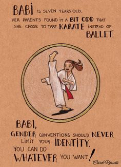 Illustration Source: Carol Rossetti so true karate all the way