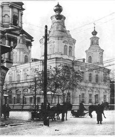 Старый Харьков | ВКонтакте горяиновская ул.