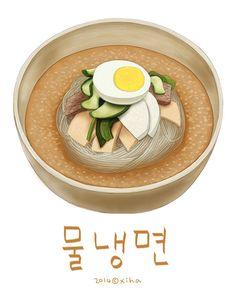 Paint by Korean artist: Xihanation Food Design, Food Clipart, Pinterest Instagram, K Food, Food Sketch, Watercolor Food, Food Stickers, Food Painting, Food Wallpaper