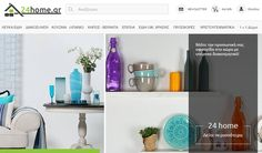 24home - Είδη Σπιτιού | Online Καταστήματα - Webfly