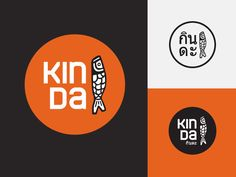 New logo for a Thai restaurant opening very soon in Takoma Park, Maryland, just outside of DC.