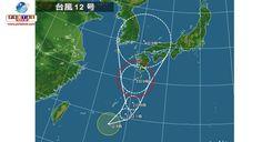 Taifu Nº 12 (Namtheun) poderá atingir a ilha principal do Japão com ventos de até 160 km/h.