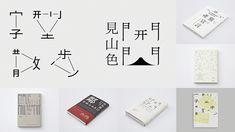王志弘 設計 - Google 搜尋
