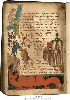 Johannes Climacus: The Ladder to Paradise  MS in Russian Church Slavonic on paper, Russia, ca. 1560, 167 ff. (-ca.    33), 22x14cm, single column, (15x9cm), 23 lines in Cyrillic half-uncial,    headings and initials in red, a miniature of St. John and the ladder drawn    around the final lines of the text.