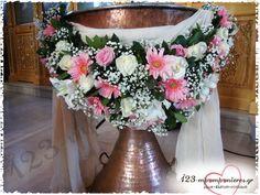 ΣΤΟΛΙΣΜΟΣ ΓΑΜΟΥ ΚΑΙ ΒΑΠΤΙΣΗΣ ΜΑΖΙ ΣΕ ΣΑΠΙΟ ΜΗΛΟ - ΑΚΤΗ ΔΙΟΝΥΣΙΟΥ - ΚΩΔ:MET-950 Floral Wreath, Wreaths, Wedding, Decor, Valentines Day Weddings, Floral Crown, Decoration, Door Wreaths, Deco Mesh Wreaths