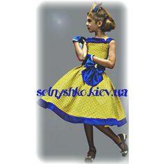 Нарядное платье для девочки Стиляги - Феерия