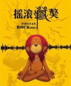 """摇滚藏獒[郑钧著图书] Tibetan Rock Dog, by Zheng Jun - now a Hollywood movie """"Rock Dog"""" Tibetan Dog, News China, Dog Books, Comic Books, Dogs, Graphic Novels, Book Covers, Ash, Chinese"""