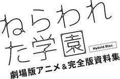 「ロゴ アニメ」の画像検索結果